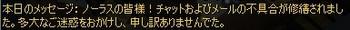Eq2_000223