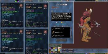Eq2_000267