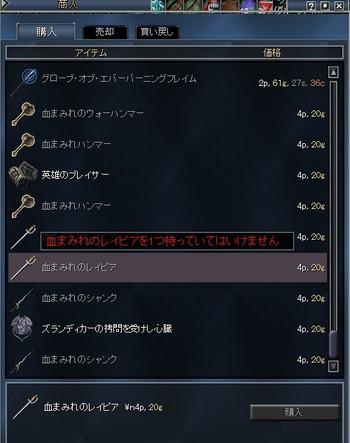 Eq2_000268
