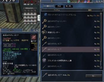 Eq2_000269