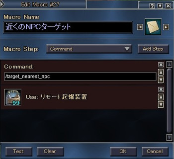 Eq2_000324