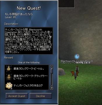Eq2_000325