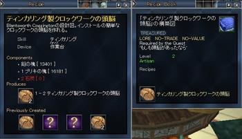 Eq2_000326