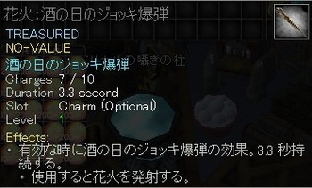 Eq2_000370
