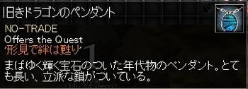 Eq2_000756