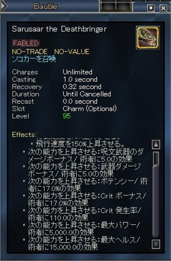 Eq2_000758