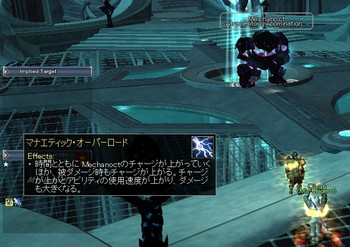 Eq2_000780