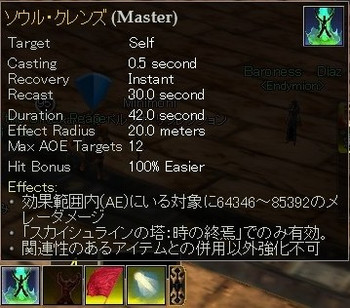 Eq2_000842