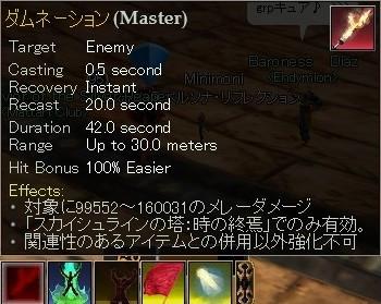 Eq2_000843
