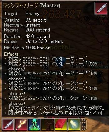 Eq2_000844