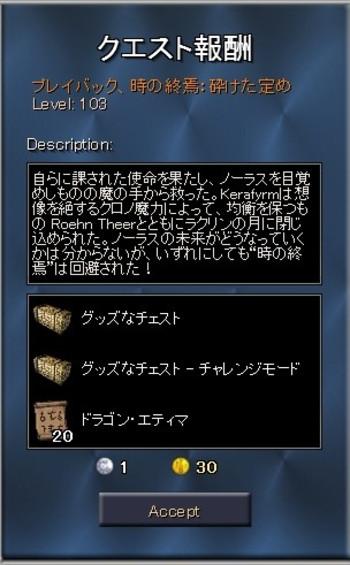 Eq2_001060