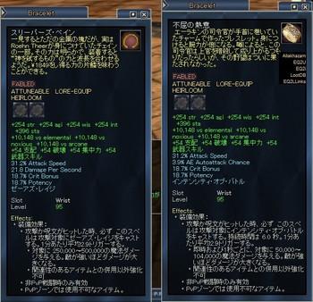 Eq2_001063