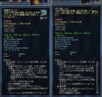 Eq2_001063_2