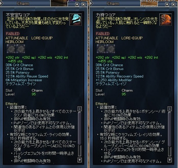 Eq2_001063_3