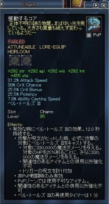 Eq2_001063_4
