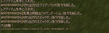 Eq2_001439