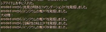 Eq2_001440