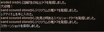 Eq2_001441