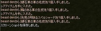 Eq2_001442