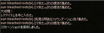 Eq2_001445