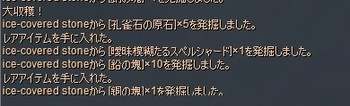 Eq2_001448