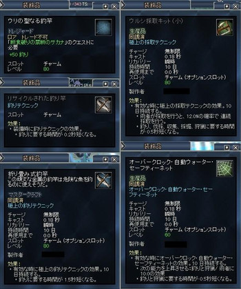 Eq2_001450_2