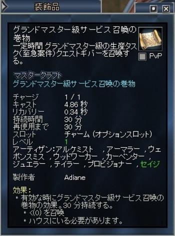 Eq2_001503