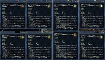 Eq2_001505