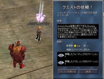 Eq2_001509