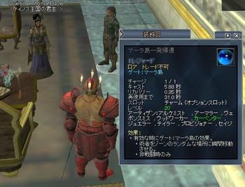Eq2_001521