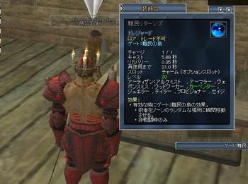 Eq2_001522