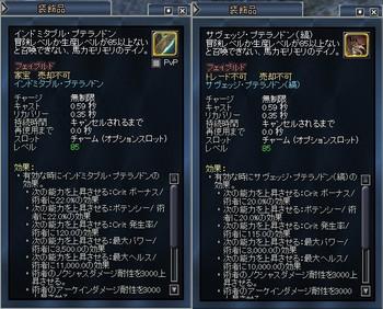 Eq2_001533