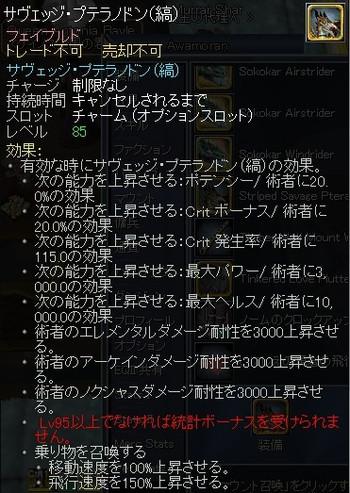 Eq2_001535