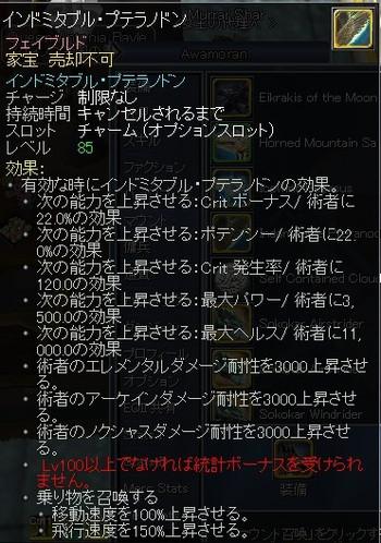 Eq2_001536