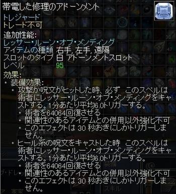 Eq2_001544