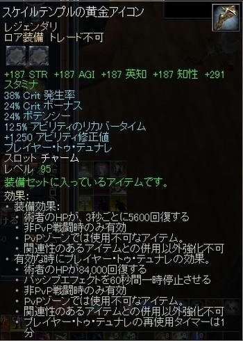 Eq2_001545