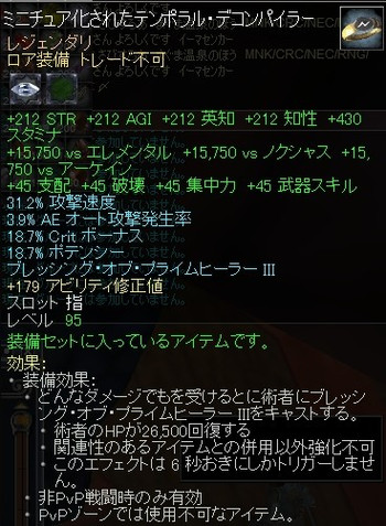 Eq2_001547