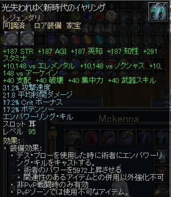 Eq2_001548