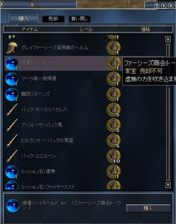 Eq2_001559