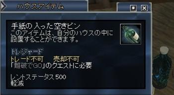 Eq2_001679