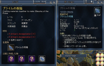 Eq2_001670