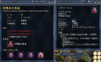 Eq2_001671