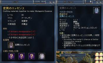 Eq2_001672