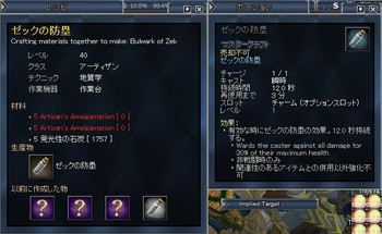 Eq2_001673