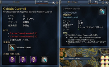 Eq2_001675