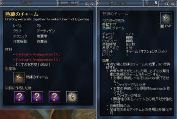 Eq2_001676
