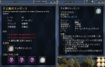 Eq2_001678