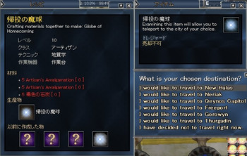 Eq2_001686