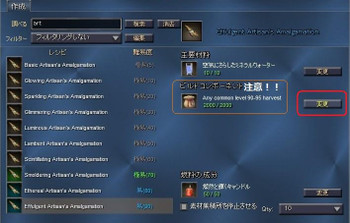 Eq2_001683