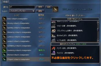 Eq2_001684